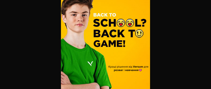 Акция Back to school? Back to game!